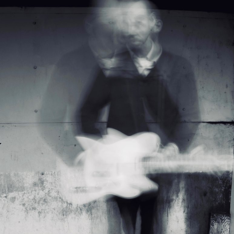 Conversation with Gregory Jameswood (The Leontini Vernacular): Shoegaze and Philosophy